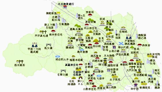 埼玉県の史跡/建造物交通案内:...