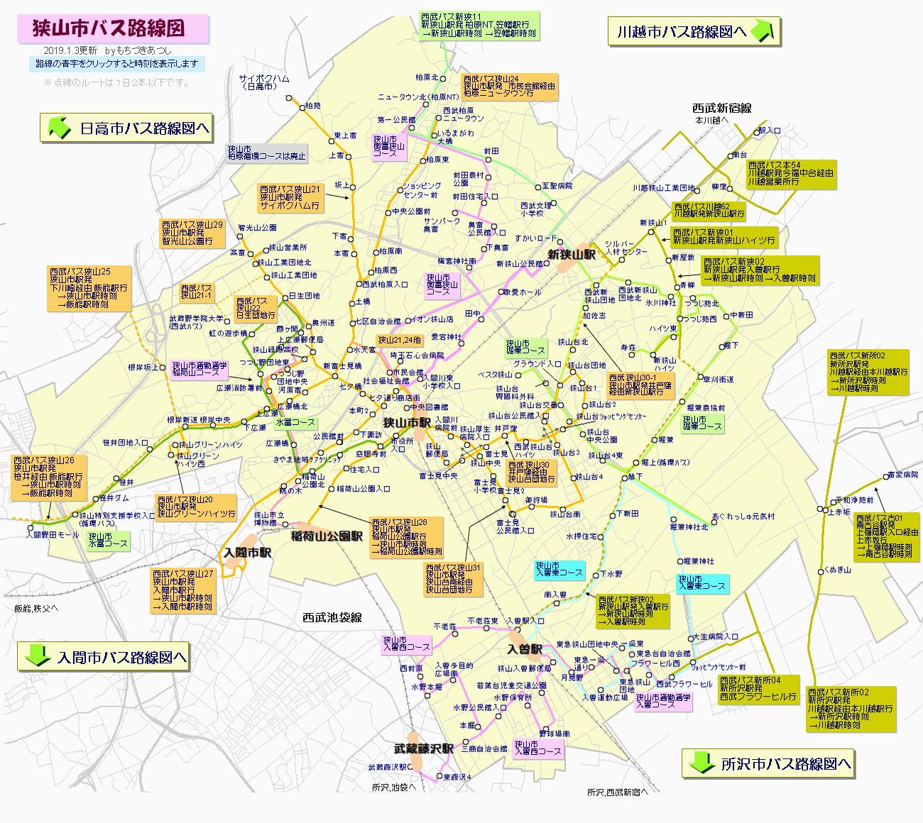 鎌ケ谷 - 新京成電鉄株式会社