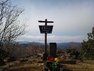 多峰主山|埼玉県の山と峠への鉄...